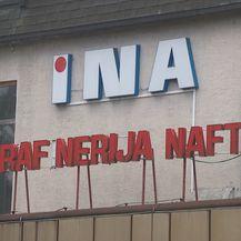 Strah za radna mjesta u sisačkoj rafineriji (Foto: Dnevnik.hr) - 2