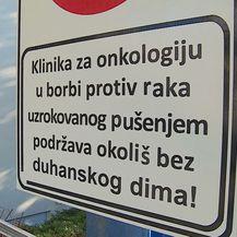 Na godinu 21.000 oboljelih od raka (Foto: Dnevnik.hr) - 1