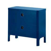 IKEA, 299 kn (prijašnja cijena 529 kn)