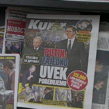 Oduševljenje zbog dolaska Putina (Video: Dnevnik Nove TV)