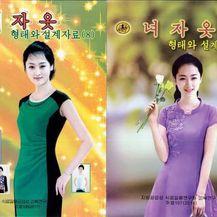 Moda Sjeverne Koreje (Foto: izismile.com) - 17