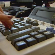 Kalkulator/Ilustracija (Foto: Dnevnik.hr)