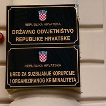Ilustracija (Foto: Dnevnik.hr) - 2