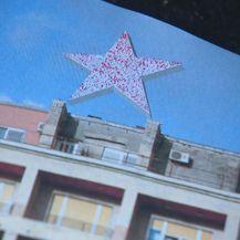 Sporna zvijezda