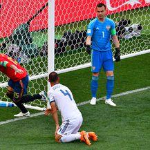 Sergio Ramos slavi gol (Foto: AFP)