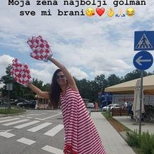 Antonia Bozza (FOTO: Danijel Subašić Instagram)