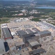 ITER - Fuzijski reaktor u Francuskoj - 1