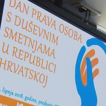 Dan osoba s duševnim smetnjama (Foto: Dnevnik.hr) - 3