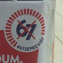 Inicijativa 67 je previše (Foto: Dnevnik.hr)