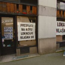 Zatvoren obrt (Foto: Dnevnik.hr)