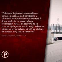 Predsjednicu Komore fizioterapeuta na otkrivanje plaće ne mogu prisiliti ni sud ni povjerenica za informiranje (Foto: Dnevnik.hr) - 2