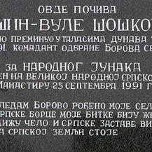 Sporni spomenici (Foto: Dnevnik.hr) - 2