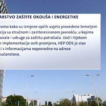 Tko će plaćati skuplju struju? (Foto: Dnevnik.hr) - 1