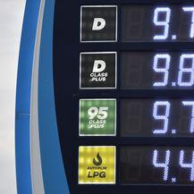 Cijene goriva (Foto: Hrvoje Jelavic/PIXSELL)