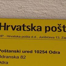 Provala u poštu u Odri (Video: Dnevnik Nove TV)