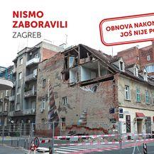 Nismo zaboravili - Zagreb, lokalni izbori 2017. - 1