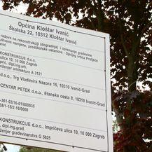 Novcem iz programa ruralnog razvoja gradit će se tržnice, parkovi i sportski tereni (Foto: Dnevnik.hr)