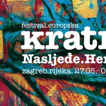 Festival europske kratke priče (FOTO: PR)