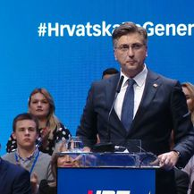 Energičan motivacijski govor premijera Plenkovića (Foto: Dnevnik.hr) - 6