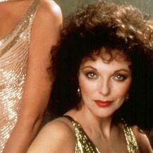 Joan Collins kao Alexis Carrington Colby u seriji 'Dinastija'