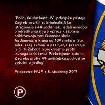 Bez žrtve nema zločina (Foto: Dnevnik.hr - 3
