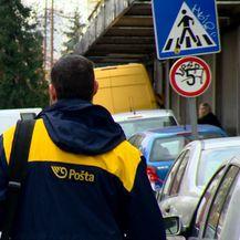 Nitko neće u poštare (Foto: Dnevnik.hr) - 3