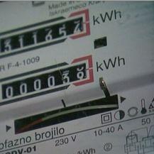 Cijena energenata (Foto: Dnevnik.hr) - 3