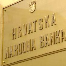 Rast kredita kućanstvima (Foto: Dnevnik.hr) - 2