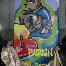 Berlinski zid u Zagrebu