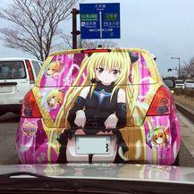 Japan (Foto: thehcive.com) - 10