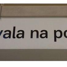 Jezične pogreške (Foto: Dnevnik.hr) - 8