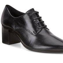 Cipele sa špičastim vrhom, Ecco, 1099 kuna