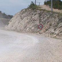 Sadašnje pristupne ceste (Foto: Dnevnik.hr)