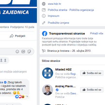 Prepucavanja MOST-a i HDZ-a na Facebooku (Foto: Facebook stranica HDZ-a/Screenshot)