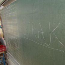 Prazna učionica/Ilustracija (Foto: Dnevnik.hr) - 1