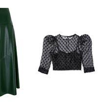 Suknja Monsoon (650 kuna), top Zara (199 kuna)