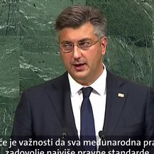 Andrej Plenković u Ujedinjenim Narodima (Video: Dnevnik Nove TV)