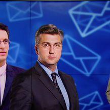 Plenković i Petrov o Povjerenstvu (Video: Vijesti u 17 h)
