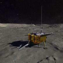 Skica letjelice na Mjesecu (Foto: Dnevnik.hr)