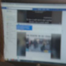 Prevara na internetu, ilustracija (Foto: Dnevnik.hr)