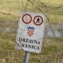Žilet žica na hrvatsko-slovenskoj granici - 1