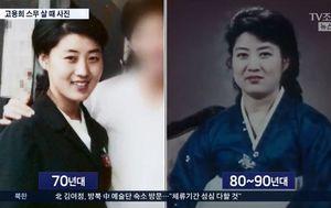 Objavljene rijetke fotografije Kim Jong Unove majke Ko Yong Hui (Screenshot TV Chosun)