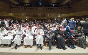 Otvoreno kino u Saudijskoj Arabiji (Foto: AFP)
