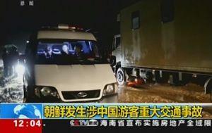 Prometna nesreća u Sjevernoj Koreji (Printscreen APTN)