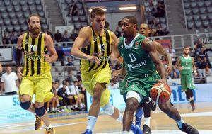 Fenerbahče - Darussafaka (Foto: Zadar Basketball Tournament))