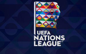 Liga nacija (Foto: AFP)