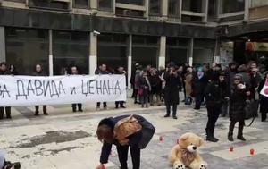 Prosvjed u Beogradu (Foto: Screenshot/ Ne davimo Beograd)