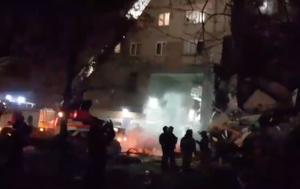 Eksplozija stambene zgrade ostavila je troje mrtvih (Foto: Screenshot)