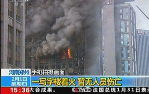 Gori neboder u Kini (Screenshot Reuters)