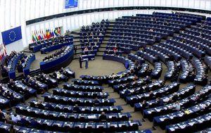 Europski parlament (Dnevnik.hr)